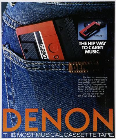 Denon Case